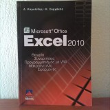 Microsoft Office: Excel 2010