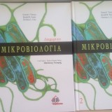 εισαγωγή στη μικροβιολογία 1,2